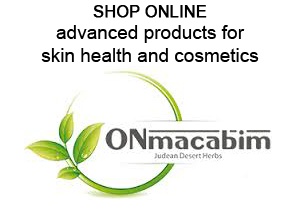ONmacabim Products